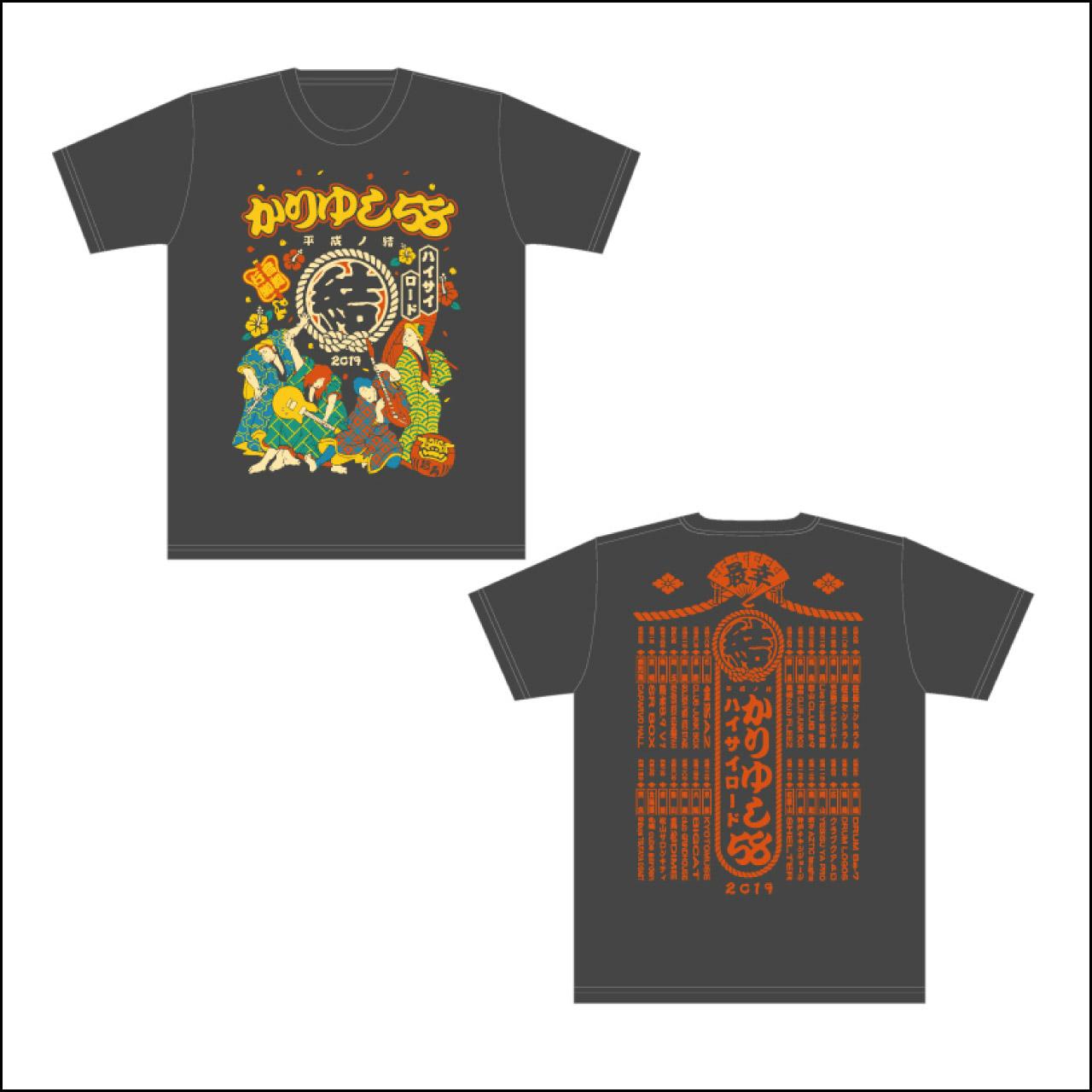 平成の結Tシャツ