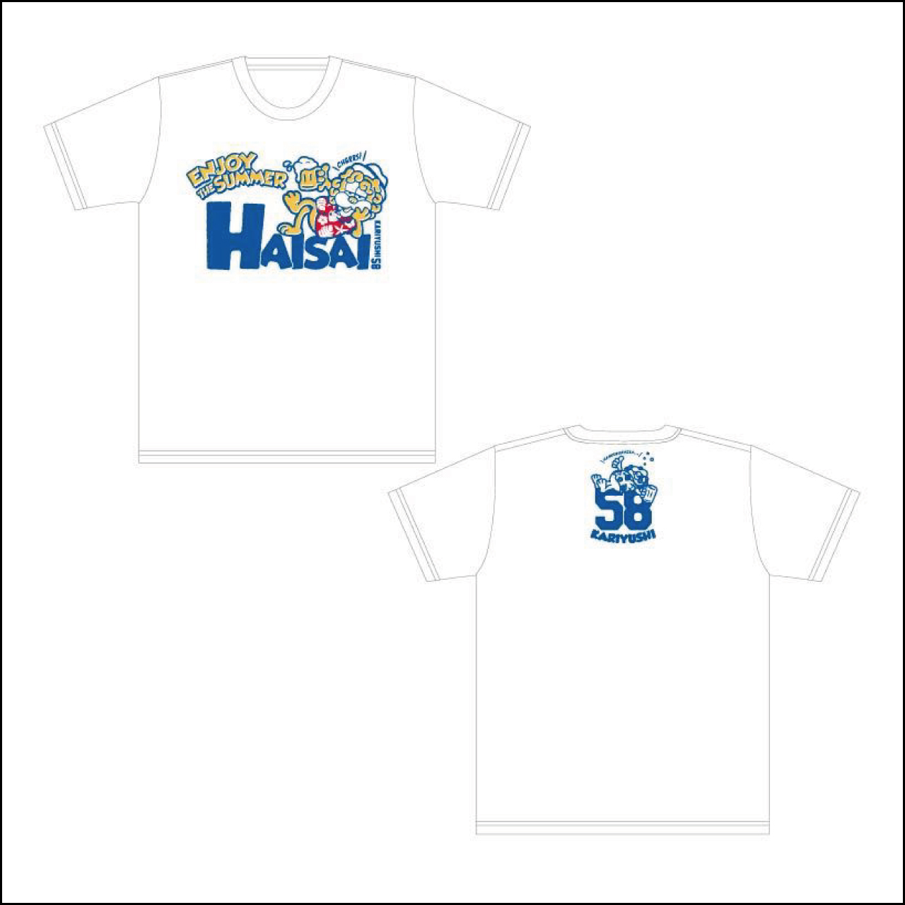 アロハシーサーくんTシャツ