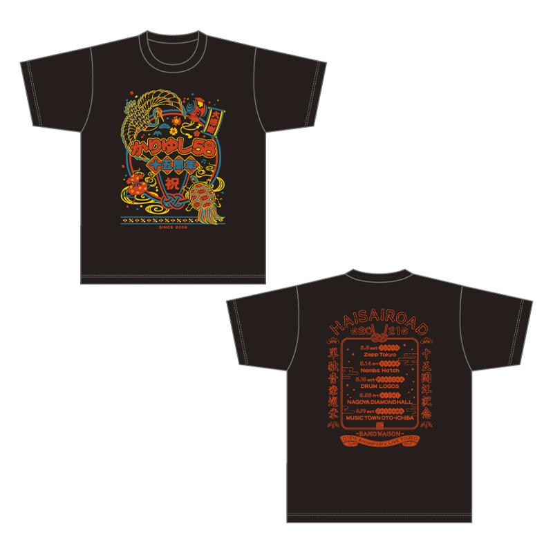 15周年記念ロゴTシャツ