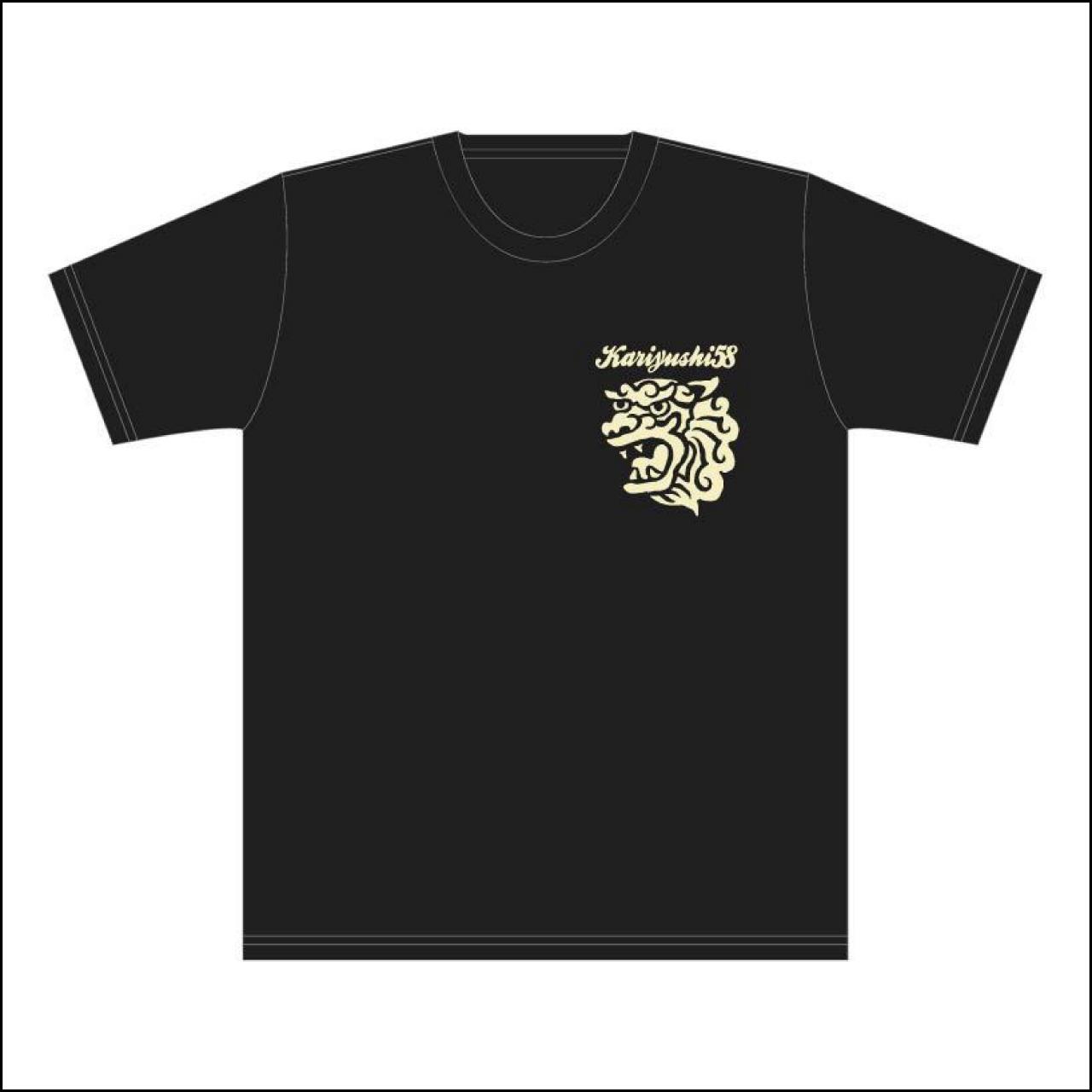 【LAST SALE】アガリミナギルTシャツ