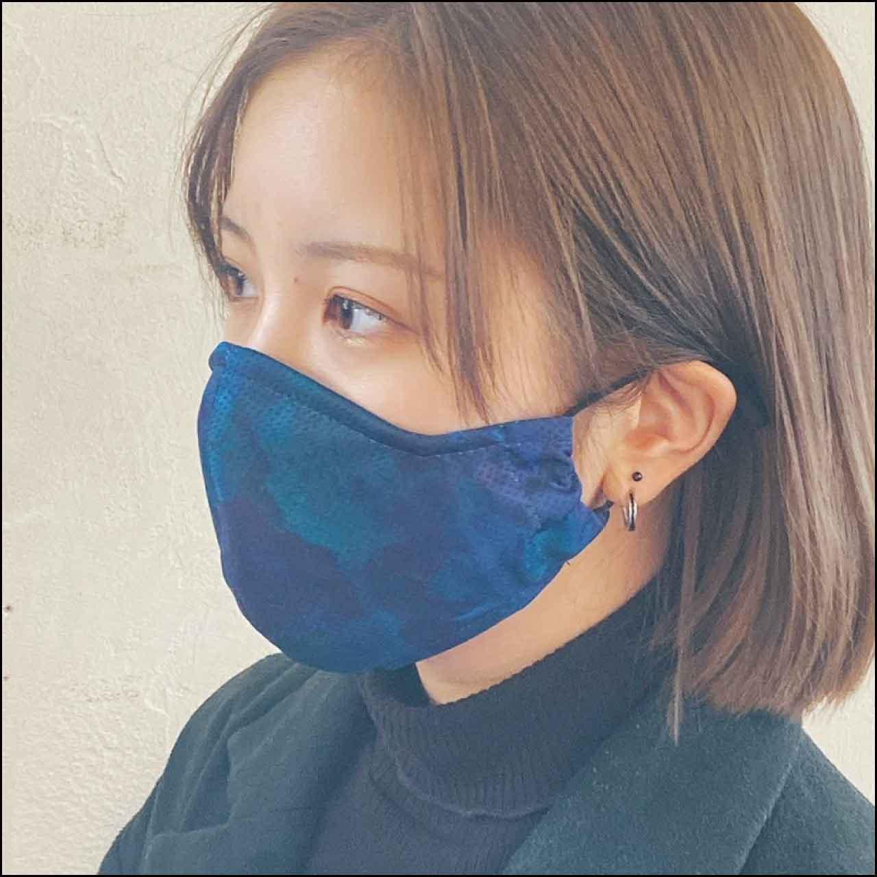 YUKIAKIRA「滲むデザインマスク」