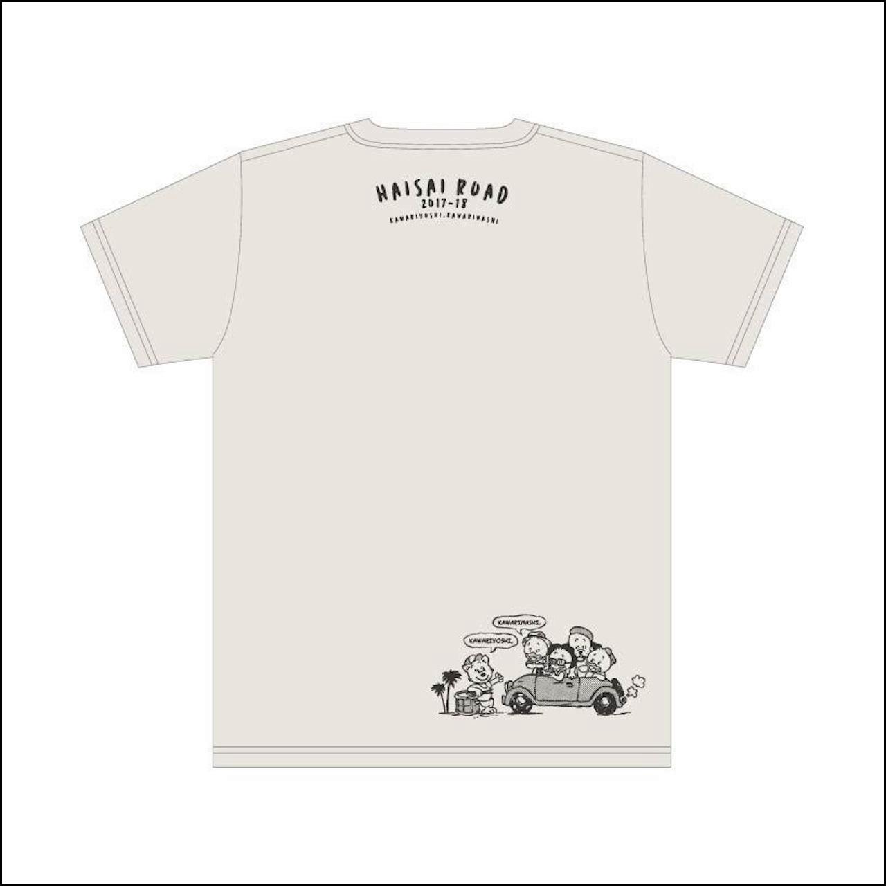 【LAST SALE】KARIYUSHI DUCK&DOG Tシャツ