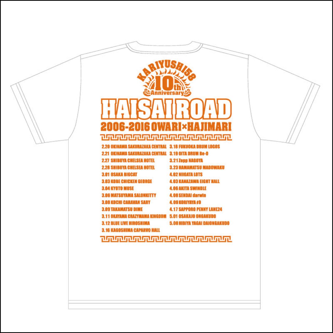 【SALE】10周年記念ロゴTシャツ
