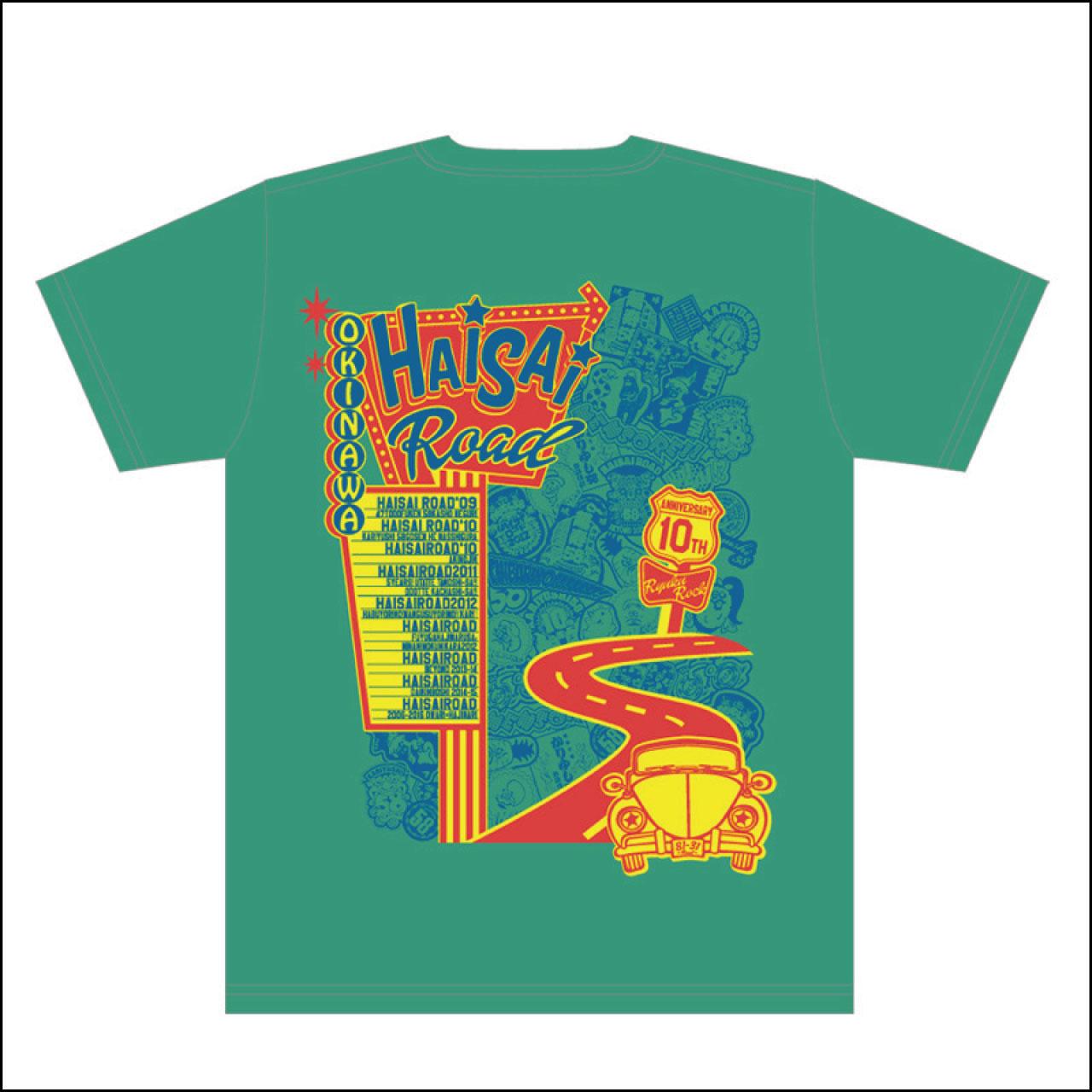 ハイサイロード10周年記念Tシャツ