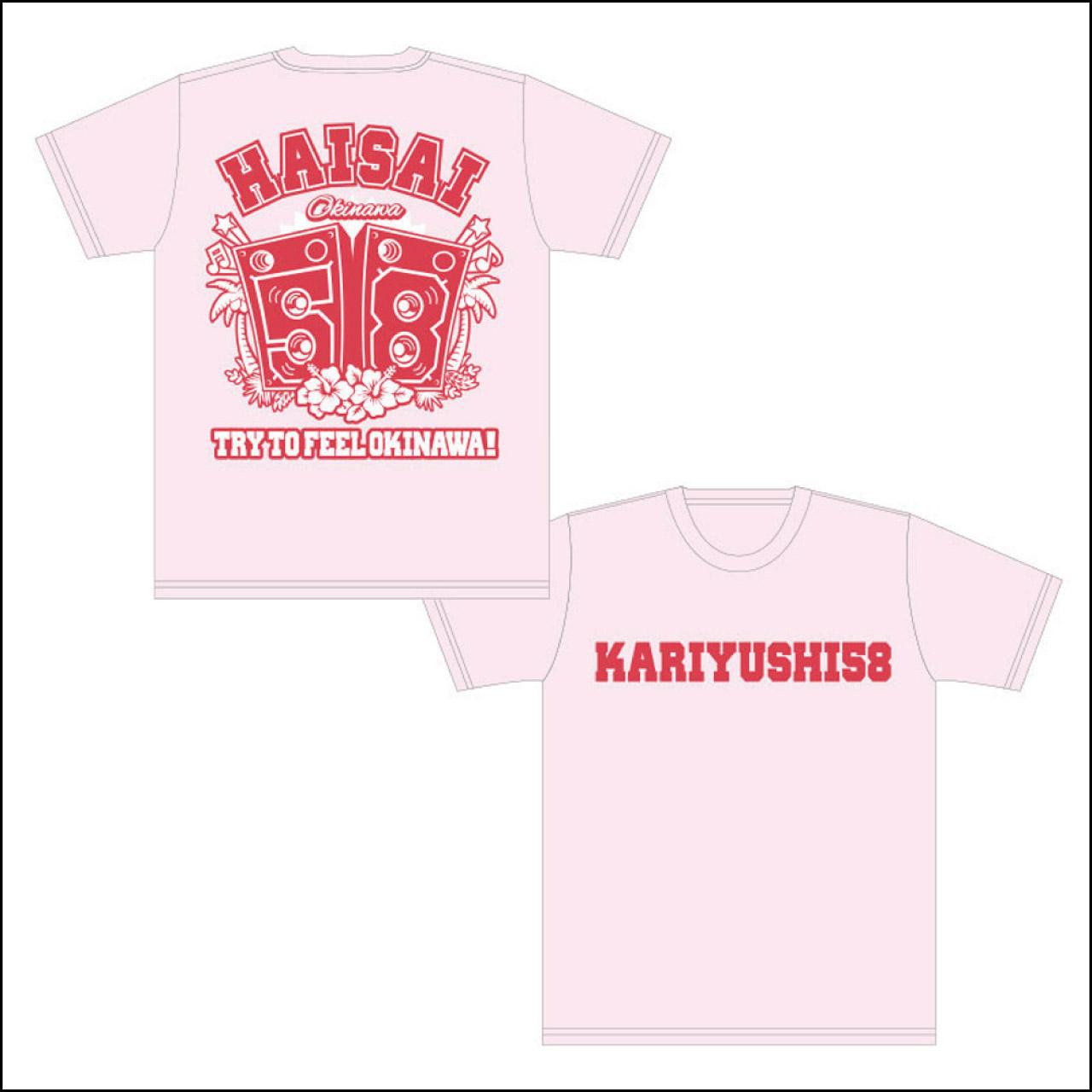 【LAST SALE】スピーカーTシャツ