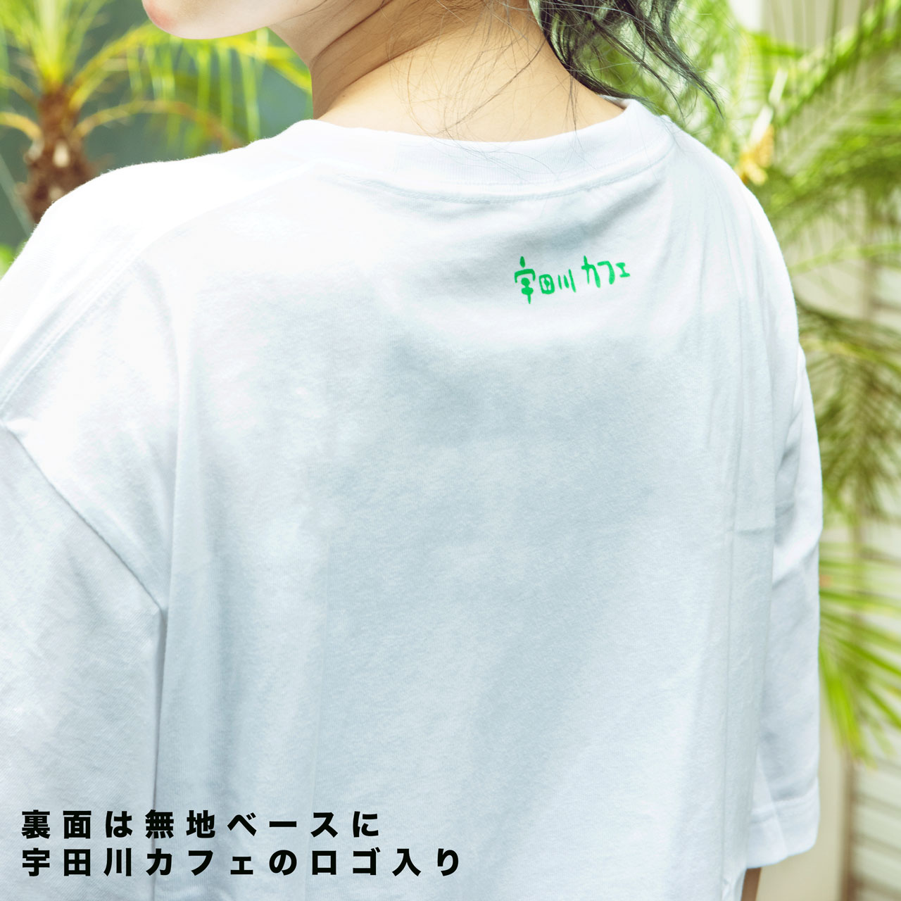 GOD SAVE THE GREEN Tシャツ