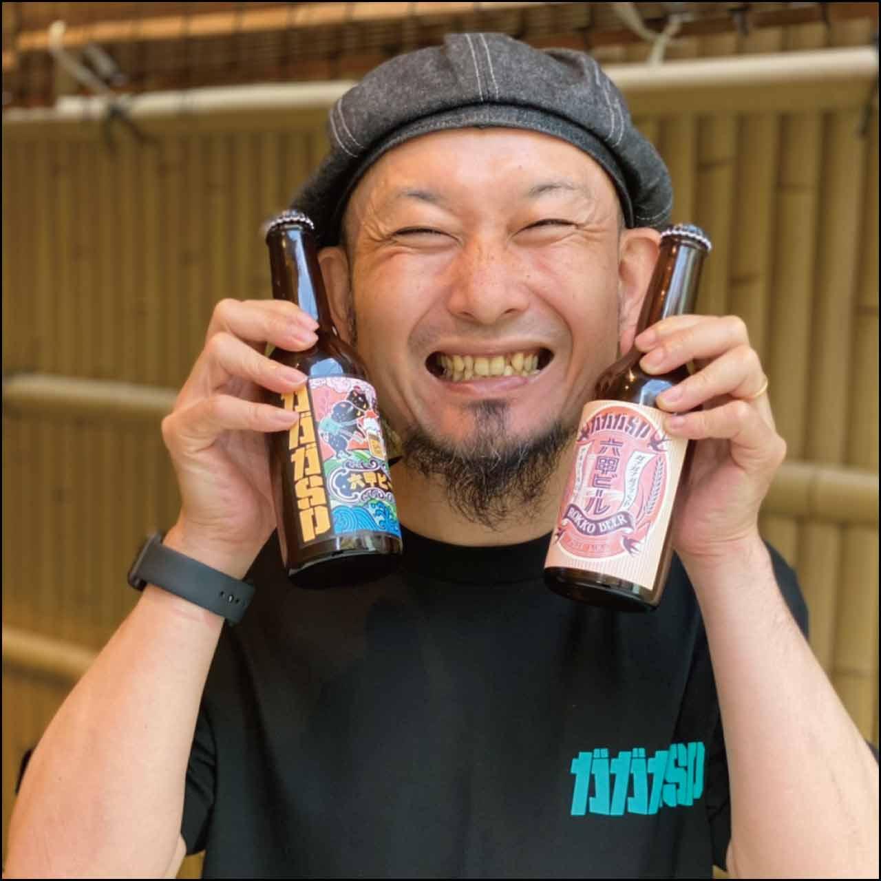 ガガガSP×六甲ビール(2本セット)