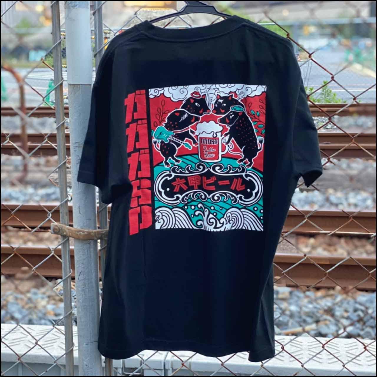 ガガガSP×六甲ビールコラボデザインTシャツ