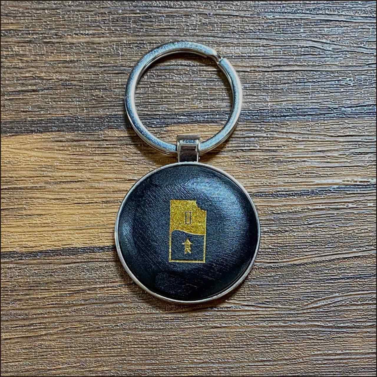 ロゴ箔キーホルダー