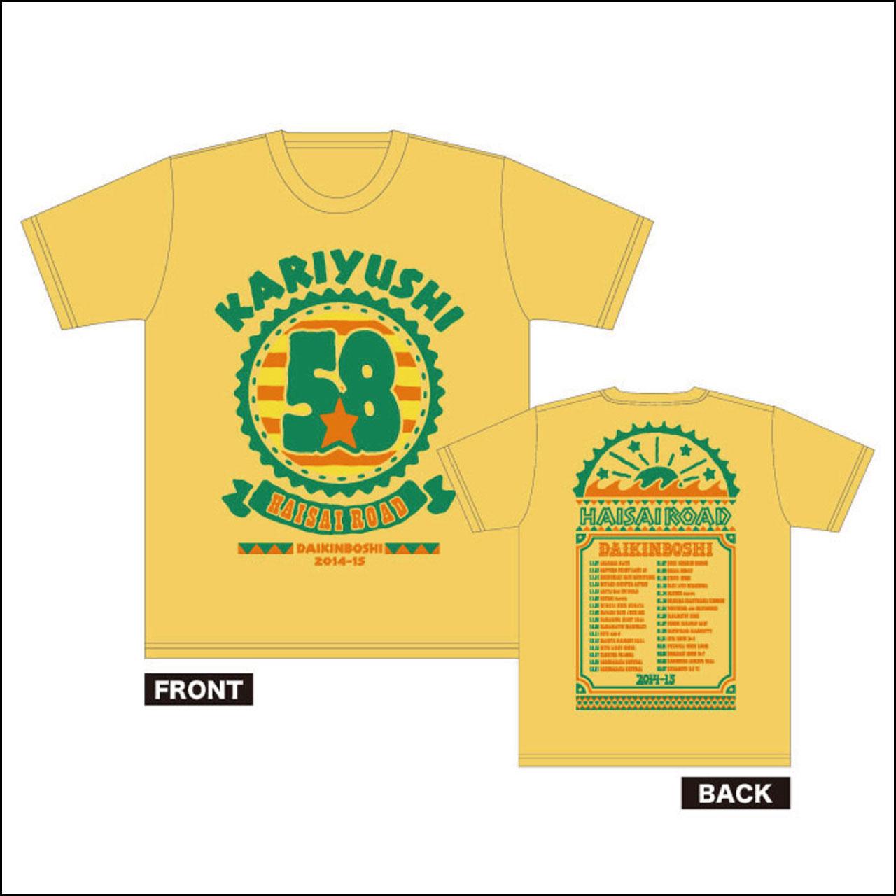 【LAST SALE】大金星「南国ロゴ」Tシャツ