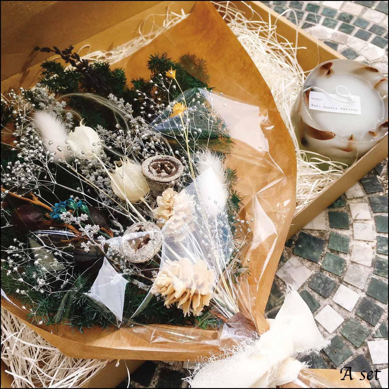 【数量限定】gift set