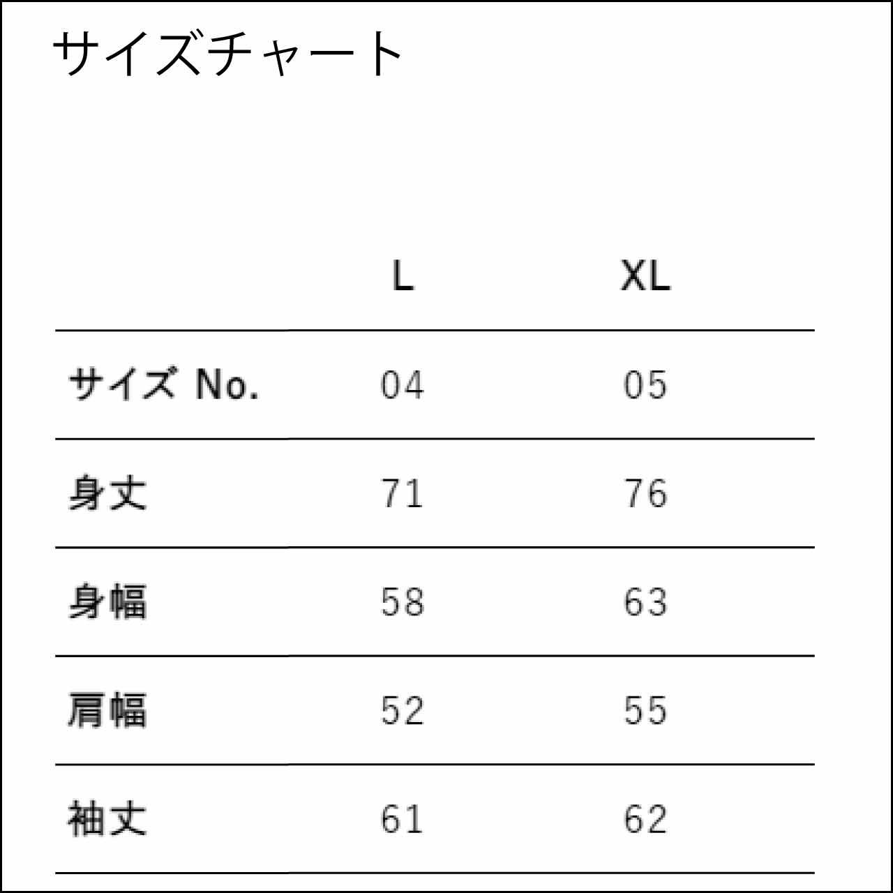 Hachi ロンT