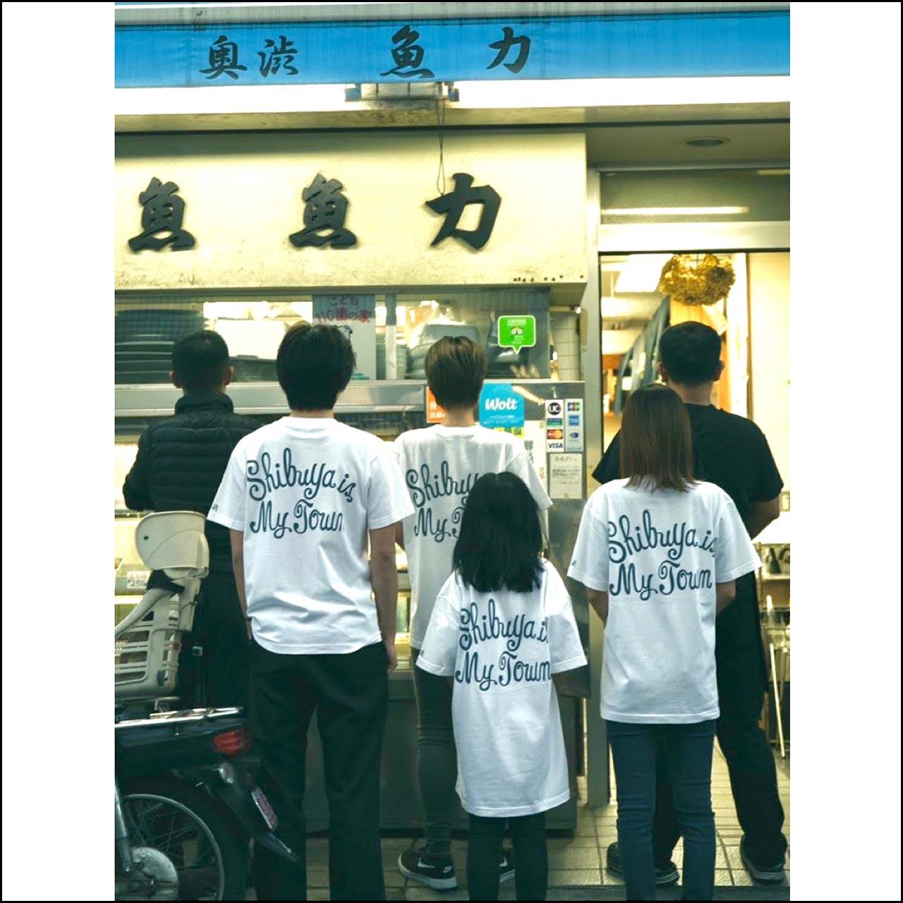 奥渋魚力×Shibuya is my town レペゼンTシャツ