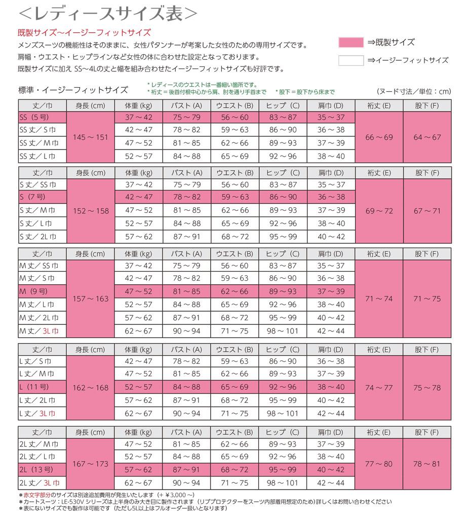 [オーダー]RSシングル 既製 無地【ノーメックス】