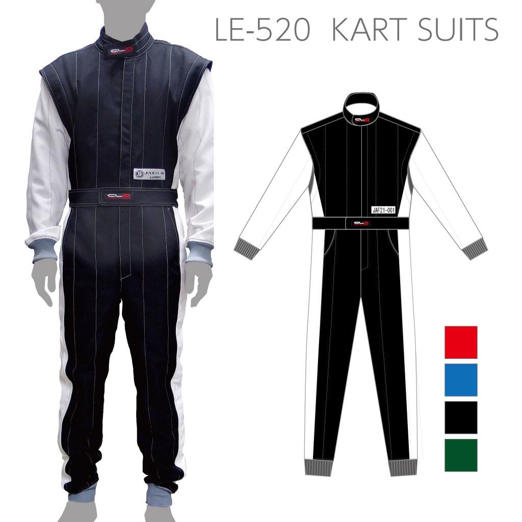 [オーダー]LE-520【カートスーツ】