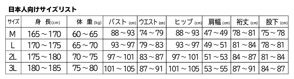 [在庫あり]MOMO CORSA EVOレーシングスーツ【FIA8856-2000公認】
