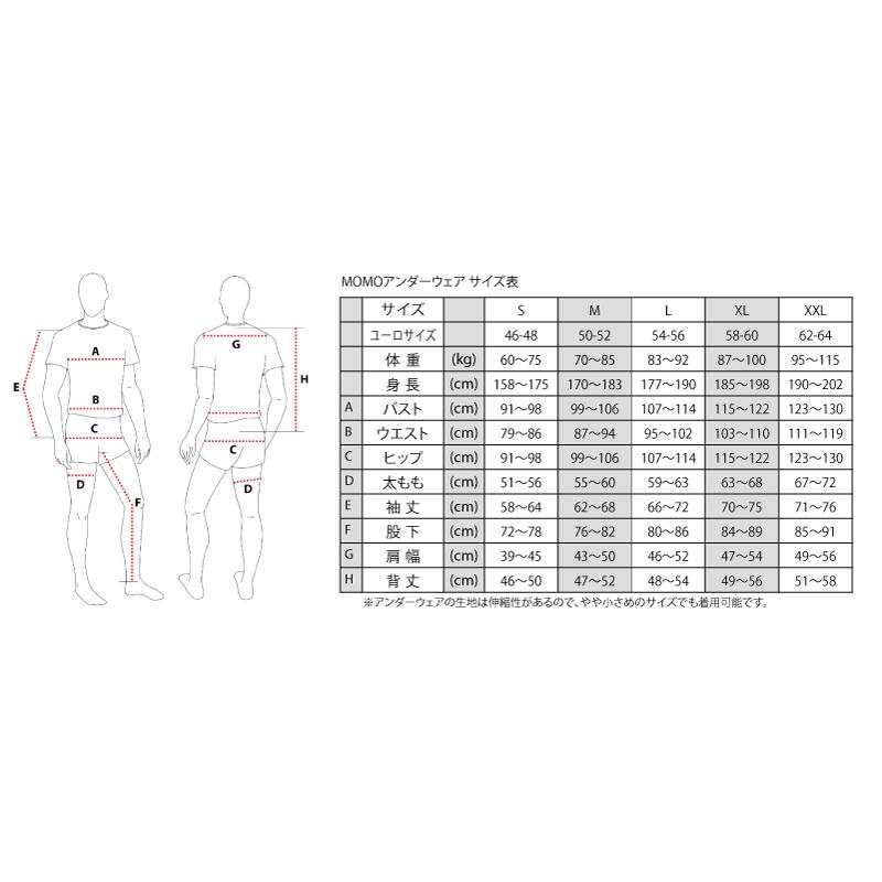 【NEW】MOMO ARROW MOMO Comfort Tech アンダーウェア ボトム【FIA公認】