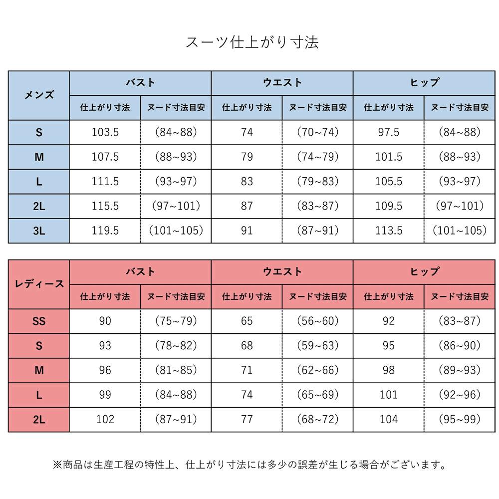 [在庫あり]RB-110  レディース ドライビングスーツ