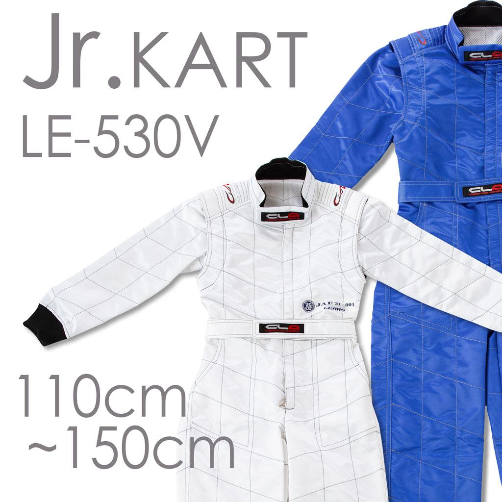 [在庫あり]LE-530V シャイニング ジュニアカートスーツ