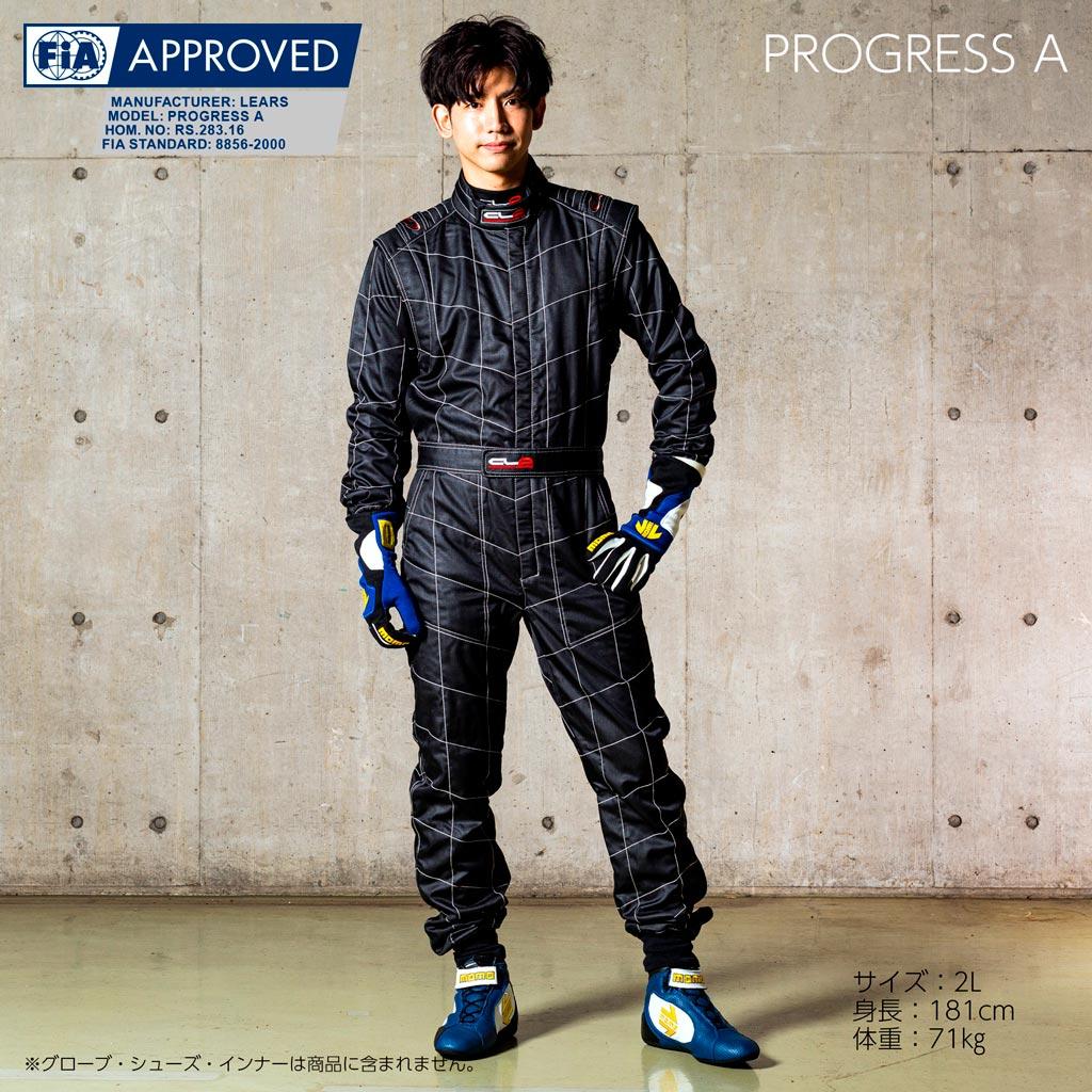[在庫あり]プログレスA 【FIA8856-2000公認】 布帛/ブラック