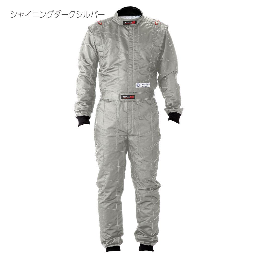[在庫あり]LE-530V レーシングカートスーツ【即納】