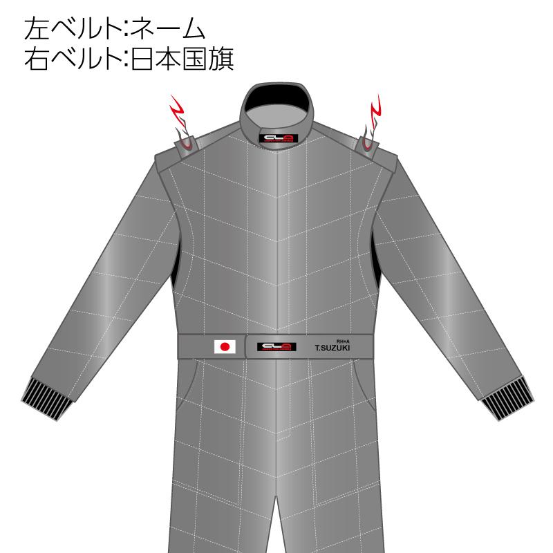 【在庫品既製スーツ】ネーム・国旗入れオプション