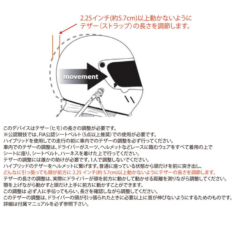 SIMPSON HYBRID PRO LITE 【FIA公認】