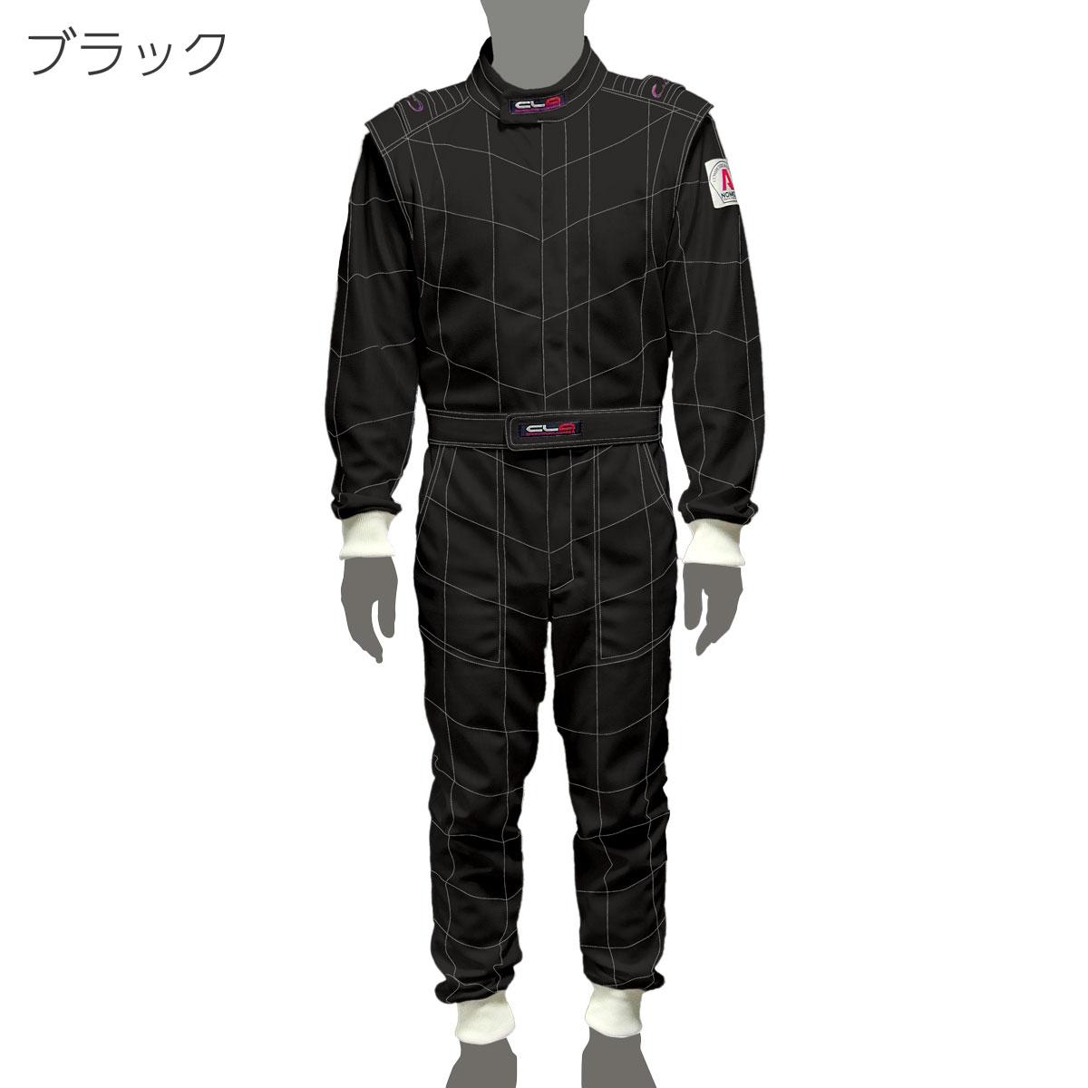 夏におススメ[オーダー]RS-COOL 1レイヤー レーシングスーツ【ノーメックス】