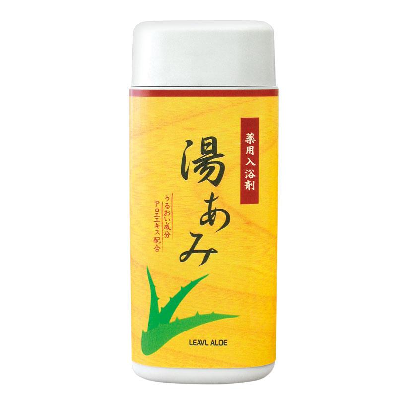 薬用入浴剤 湯あみ(薬用部外品)