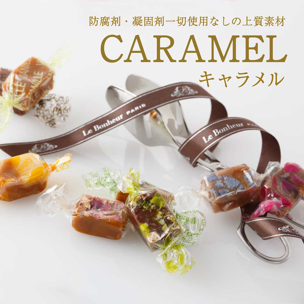 【 マリーアントワネット 】 キャラメル 12粒 スクエア缶 (ブラック)
