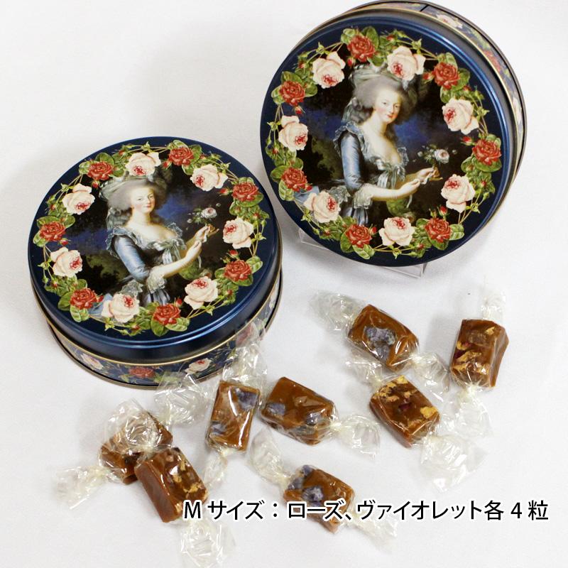 【 マリーアントワネット × ルドゥーテ 】 キャラメル 8粒 丸缶