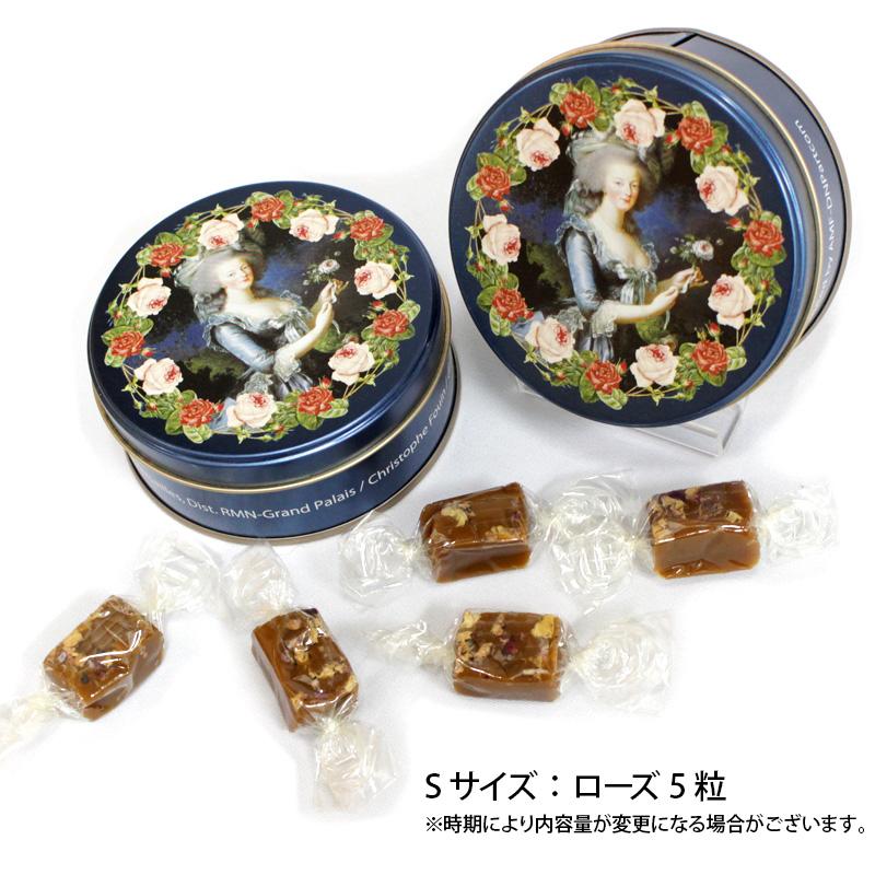 【 マリーアントワネット × ルドゥーテ 】 ローズキャラメル 5粒 丸缶