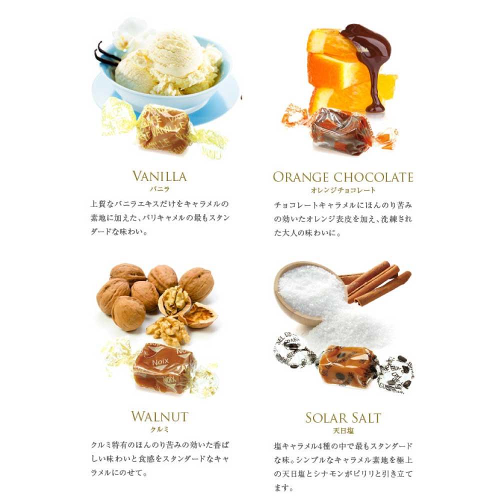 【 エリザベート × ルドゥーテ 】 キャラメル 8粒 丸缶