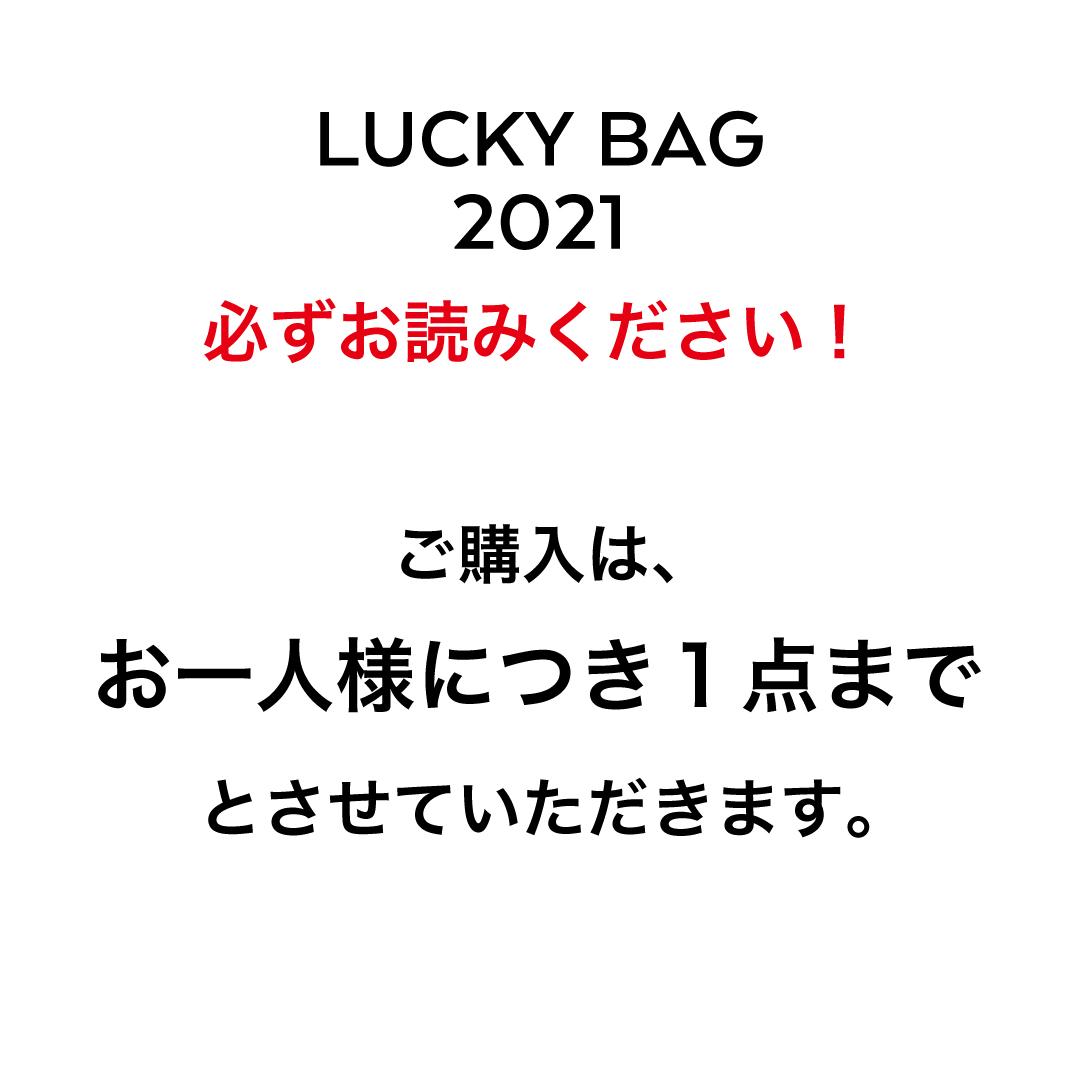 LUCKY BAG 2021 C (マスキュリン)