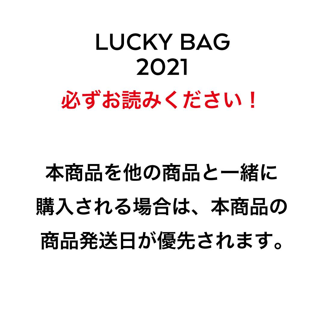 LUCKY BAG 2021 D (フローラル)