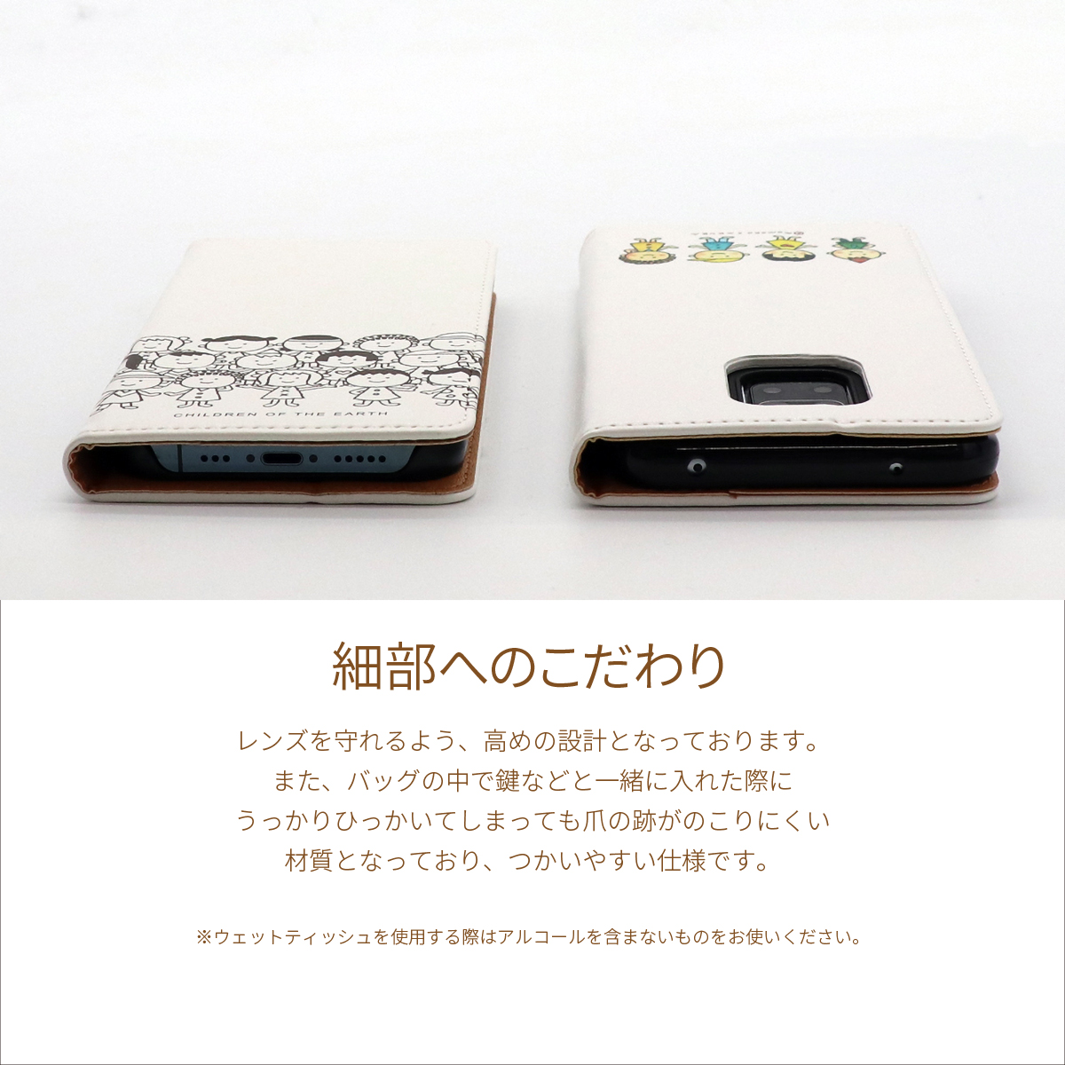 さくらももこ 地球の子供たち TCL ケース TCL 10 Lite TCL 10 Pro 手帳型 ベルト無し ブック型ケース 財布型 カバー シンプル 軽量 手帳型カバー 手帳型ケース カード収納 カードポケット スタンド ストラップホール