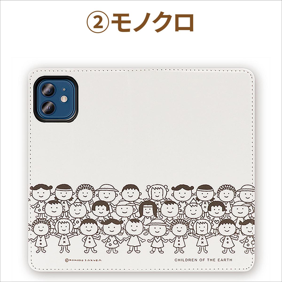 さくらももこ 地球の子供たち Xiaomi ケース Redmi Note 10 Pro 9T Note 9T Note 9S Mi 10 Lite 5G Mi Note 10 Pro Mi 11 Lite 5G 手帳型 シャオミ ミーノートテン 手帳型 カバー スマホケース 薄い ベルト無し  手帳型カバー カード収納 パス入れ ブック型カバー 軽い
