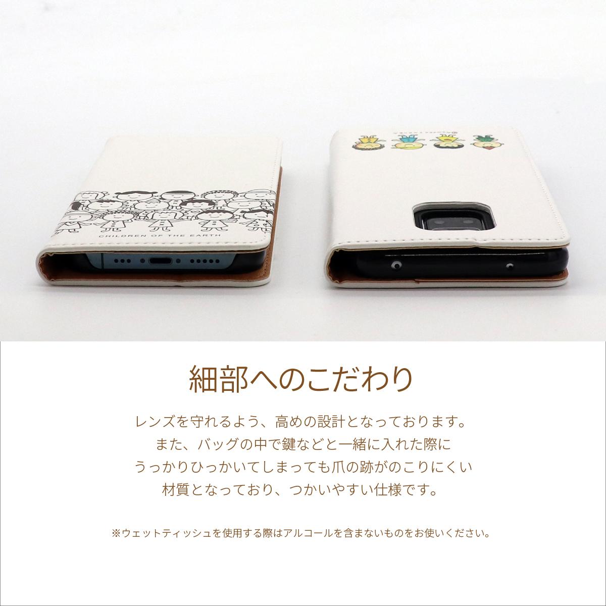 さくらももこ 地球の子供たち Xperia ケース Xperia Ace XZ3 Premium XZ2 Compact XZ2 XZ1 Compact XZ1 XZ PreX Compact X Performance Z5 Pre Z5 XZ XZs 手帳型 カバー 財布型 手帳型ケース 左 手帳型カバー カード収納 パス入れ ブック型カバー ベルト無し カード収納