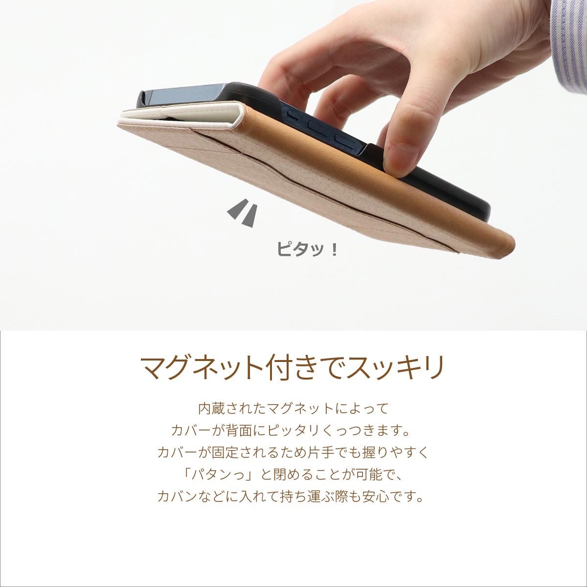 さくらももこ 地球の子供たち ZenFone ケース ZenFone 6 Max Pro (M2) Max (M2) Max Pro (M1) Live (L1) Max (M1) 5Q Max Plus (M1) 4 Max 7 7 Pro 5 5Z 手帳型 スマホケース エイスース薄い ベルト無し 手帳型カバー カード収納 パス入れ ブック型カバー 軽い