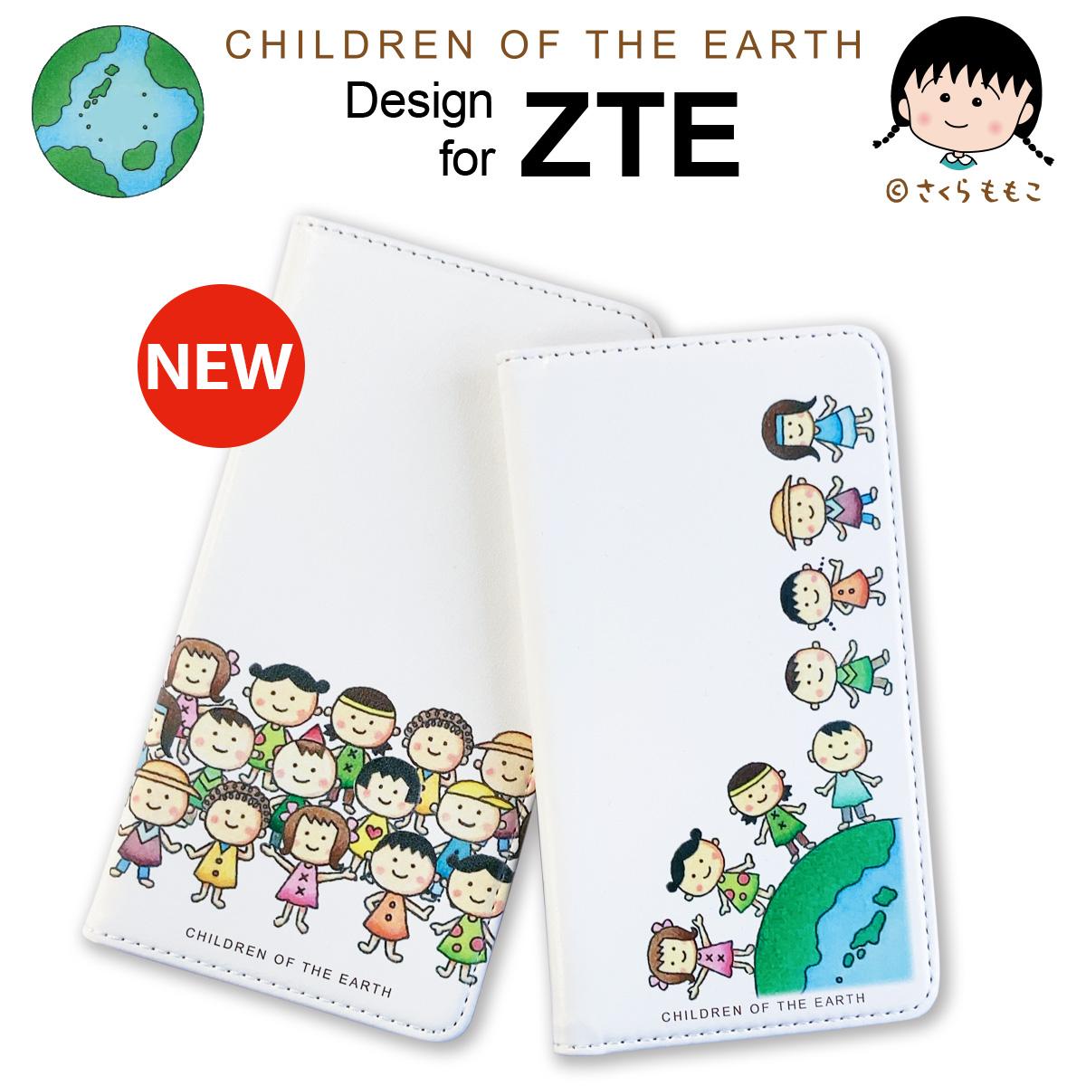 さくらももこ 地球の子供たち ZTE ケース Libero S10 Libero 5G ZTE a1 Axon 10 Pro 5G 手帳型ケース ゼットティーイー ケース 手帳型 カバー リベロ スマホケース 薄い ベルト無し 手帳型カバー カード収納 パス入れ ブック型カバー 軽い