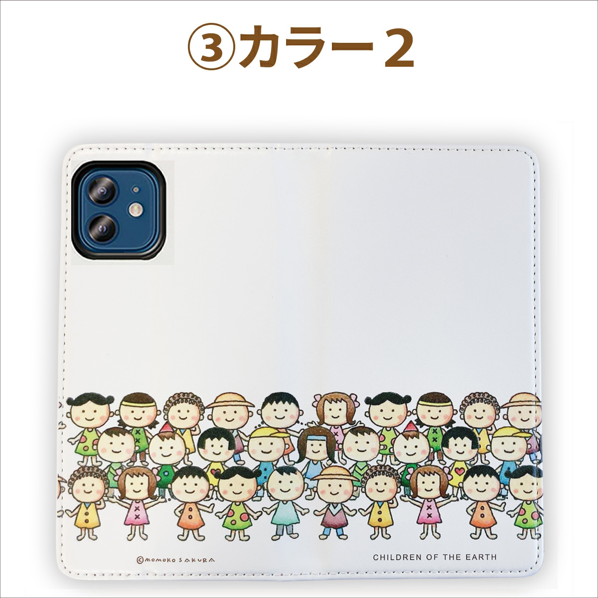 さくらももこ 地球の子供たち Rakuten BIG s ケース手帳型 ベルト無しブック型ケース 財布型 カバー 楽天モバイル 楽天 ビッグエス ビッグ エス シンプル 軽量 手帳型カバー 手帳型ケース カード収納 カードポケット スタンド ストラップホール