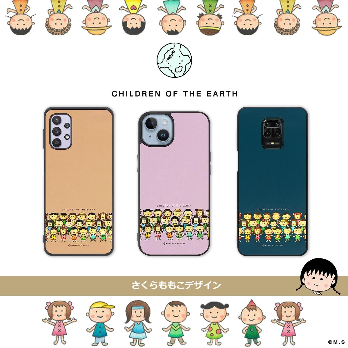 さくらももこ 地球の子供たち OPPO ケース OPPO Find X3 Pro A5 2020 カバー ハードケース ハードカバー ストラップホール シンプル レディース メンズ
