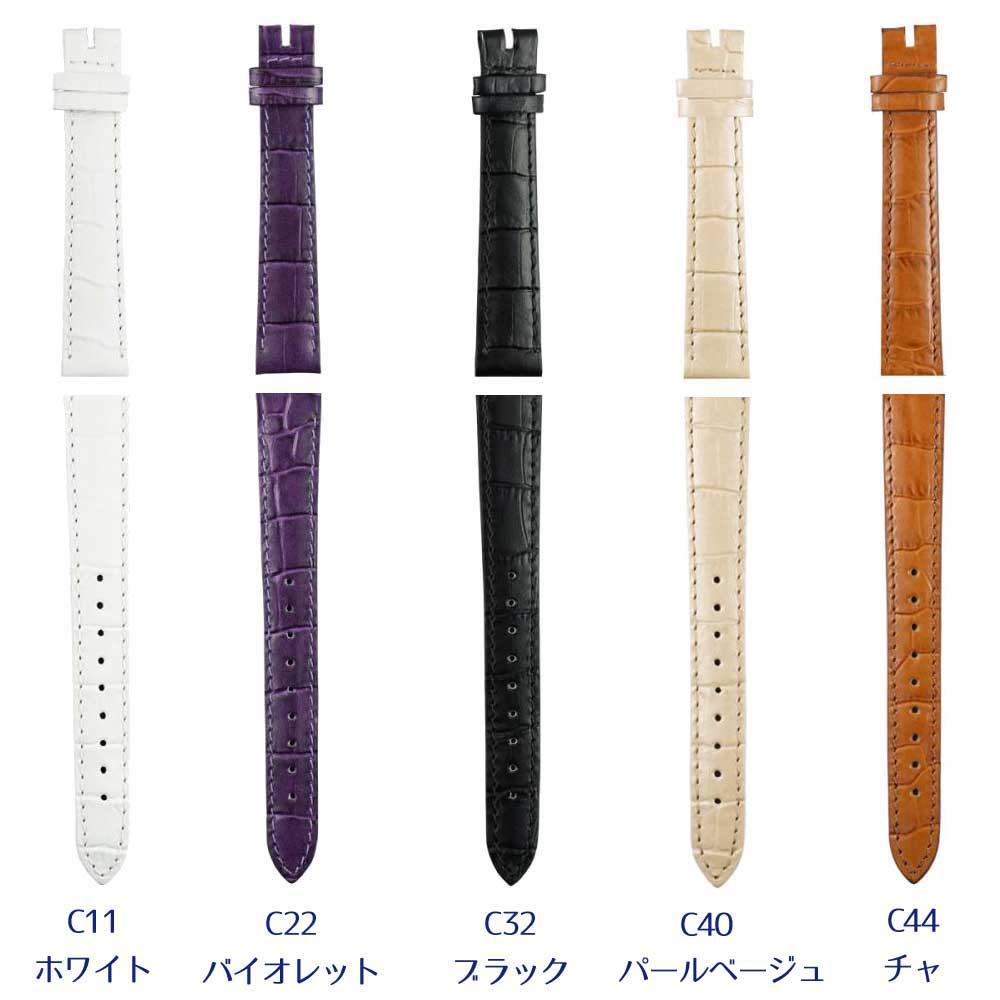 腕時計ベルト 12mm ロワール クロコ型押し フランス製