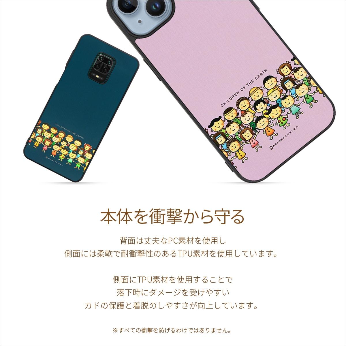 さくらももこ 地球の子供たち iPhone ケース iPhone 11 Pro Max 11 Pro XR XS Max X XS 7 Plus 8 Plus 7 8 SE (第2世代) 6 Plus 6s Plus 6 6s 12 Pro Max 12 Pro 12 mini アイフォンケース ストラップホール PUレザー オリジナル