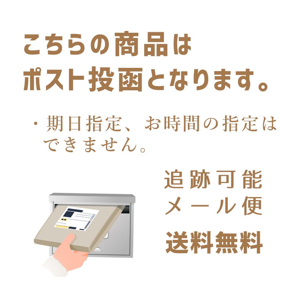 8mm 腕時計ベルト ロワール 牛革クロコ型押し フランス製