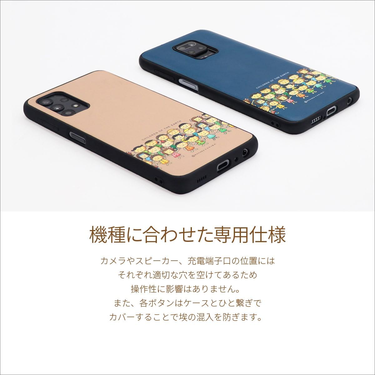 さくらももこ 地球の子供たち Xiaomi ケース Redmi Note 10 Pro 9T Note 9T Note 9S Mi Note 10 Mi Note 10 Pro スマホケース ハードカバー ミーノートテン ハードケース ストラップホール シンプル シャオミ