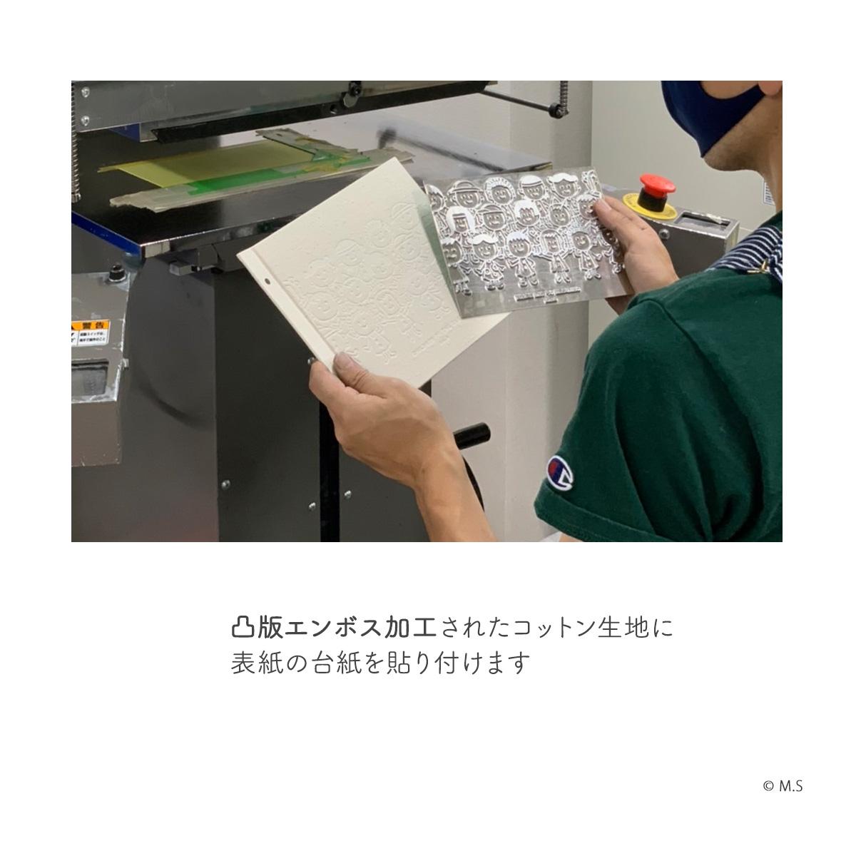 さくらももこデザイン 地球の子供たち ノートブック