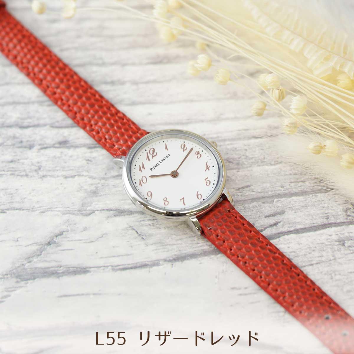 8mm 腕時計ベルト ロワール 牛革リザード型押し フランス製