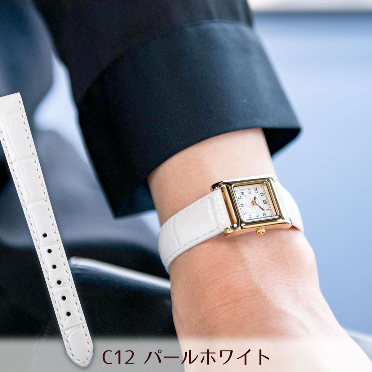 10mm 腕時計ベルト マニフィック 牛革クロコ型押し