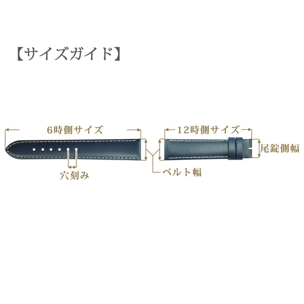 腕時計ベルト 12mm サフィアーノ